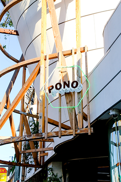 Pono Burger Happy Hour in West Hollywood