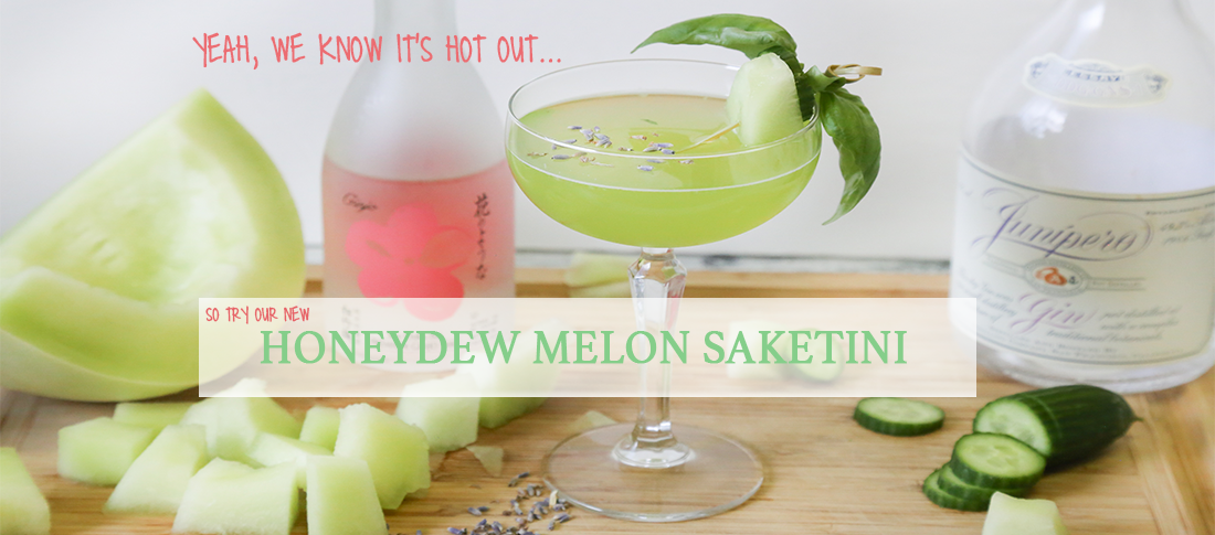 Honeydew Melon Saketini recipe.